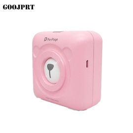 Bluetooth 4.0 Wireless Photo Printer Light Weight Structure With 1200mAh Battery